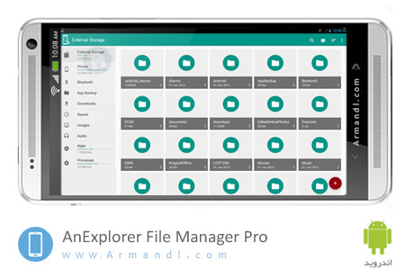 AnExplorer File Manager