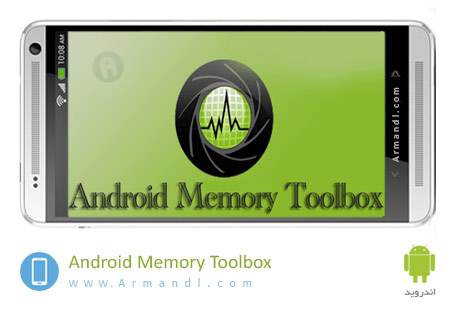 Android Memory Toolbox