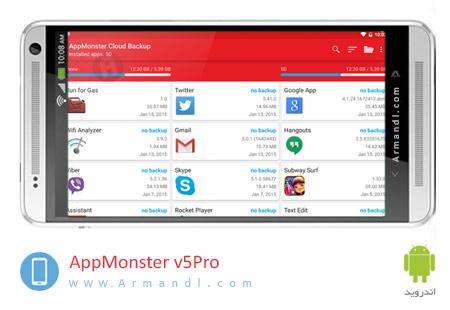 AppMonster v5 Pro