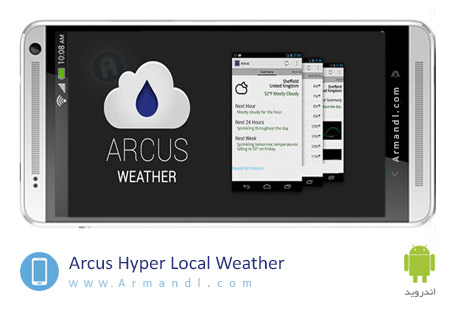 Arcus Weather