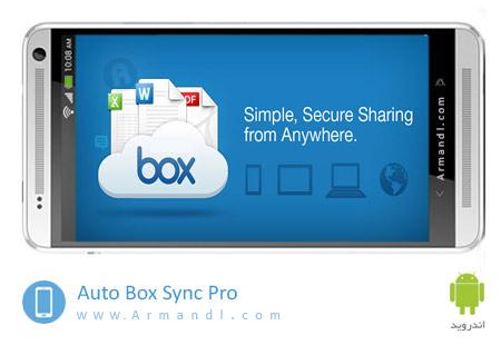 Auto Box Sync