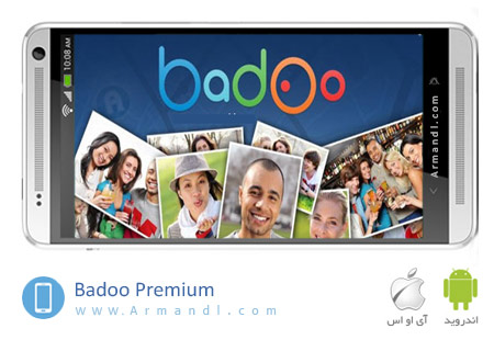 Badoo Meet New People