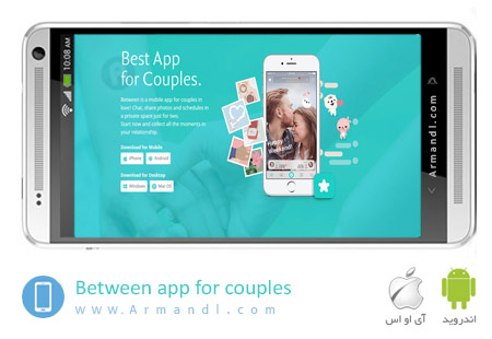 Between Private Couples App