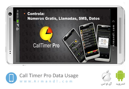 Call Timer Pro Data Usage