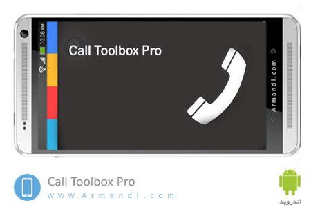 Call Toolbox