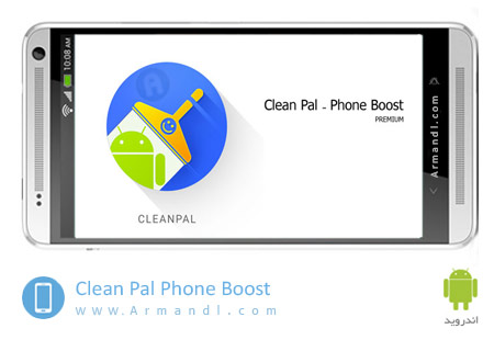 Clean Pal Phone Boost