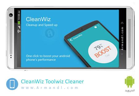 CleanWiz Toolwiz Cleaner