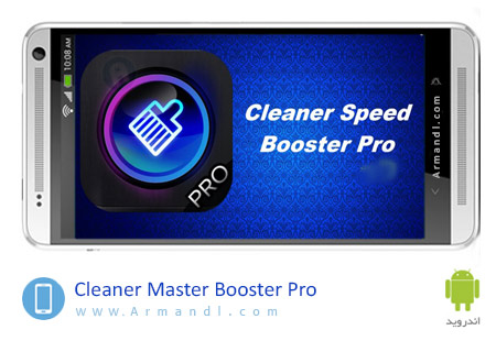 Cleaner Master Booster