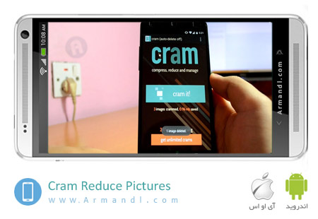Cram Reduce Pictures