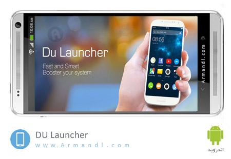 DU Launcher