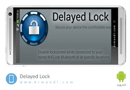 Delayed Lock