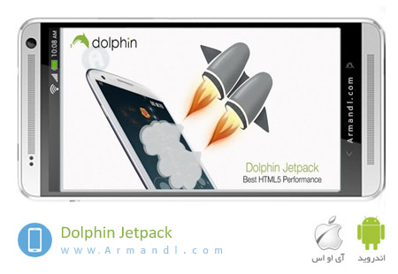 Dolphin Jetpack