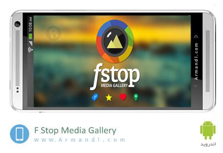 FStop Media Gallery