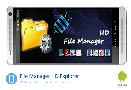 File Manager HD Explorer