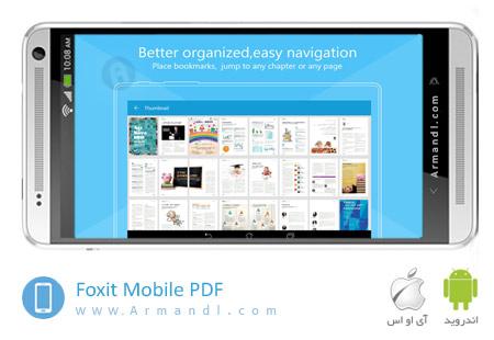 Foxit Mobile PDF