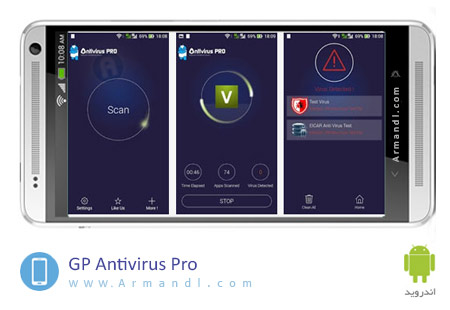 GP Antivirus Pro