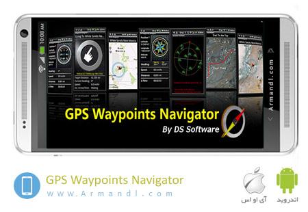 GPS Waypoints Navigator