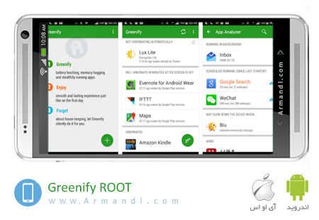 Greenify ROOT