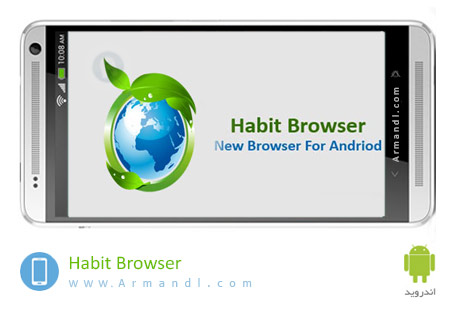 Habit Browser