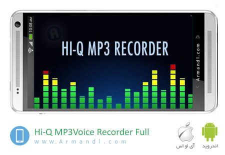Hi-Q MP3 Voice Recorder