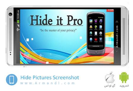 Hide Pictures Hide It