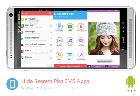 Hide Secrets Pics SMS Apps