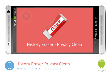 History Eraser Privacy Clean
