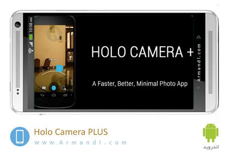 Holo Camera PLUS