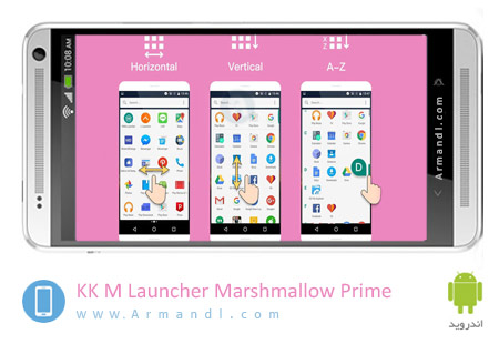 KK M Launcher Marshmallow Prime