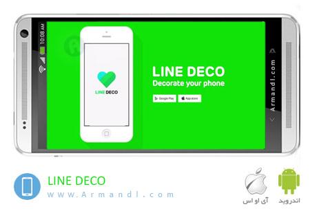 LINE DECO