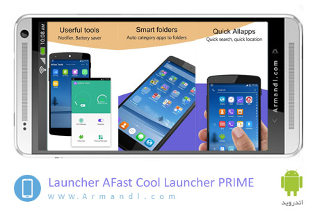 Launcher AFast Cool Launcher PRIME