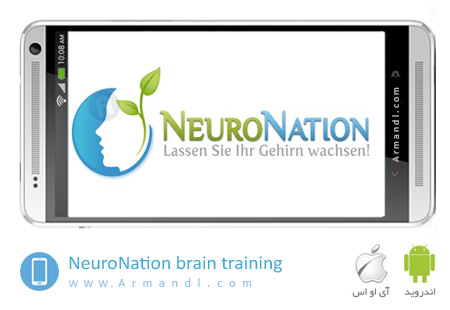NeuroNation brain training