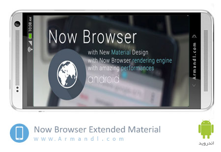Now Browser Extended