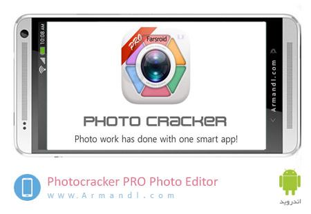 Photocracker PRO
