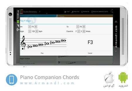 Piano Companion Pro Chords