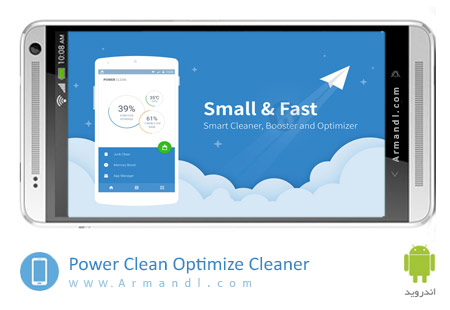 Power Clean Fast Cleaner