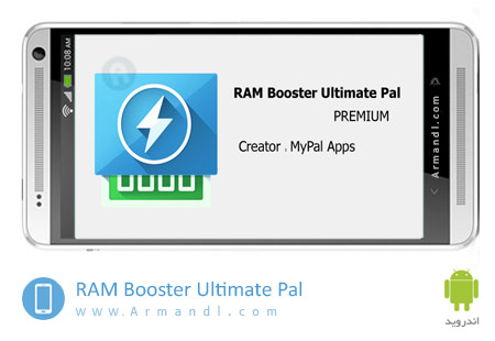 RAM Booster Ultimate Pal