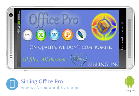 Sibling Office