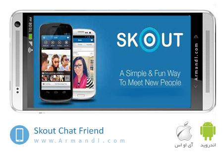 Skout Chat Friend