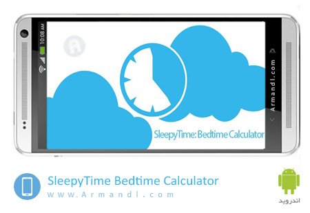 SleepyTime Bedtime Calculator