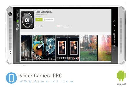 Slider Camera PRO