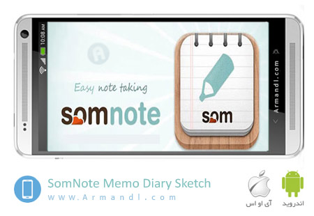 SomNote Beautiful note app