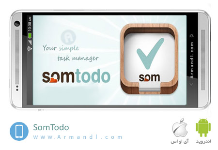 SomTodo