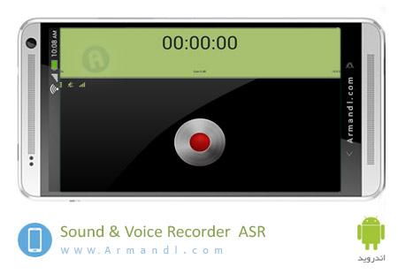 Sound & Voice Recorder ASR