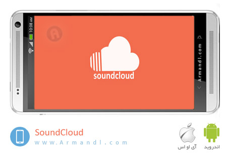 SoundCloud Music & Audio