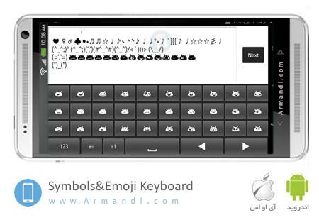 Symbols&Emoji Keyboard
