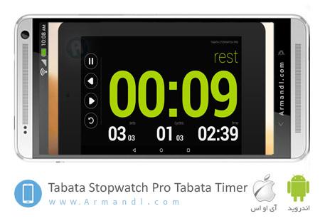 Tabata Stopwatch Pro Tabata Timer