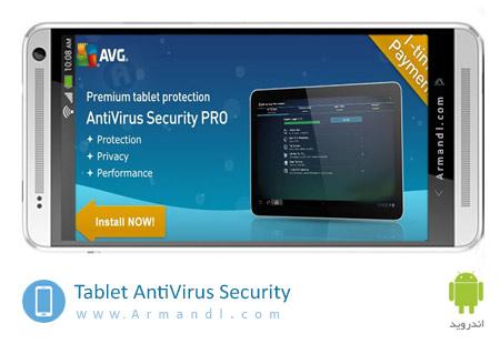 Tablet AntiVirus Security