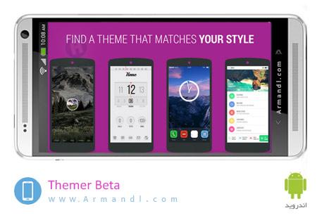 Themer Launcher HD Wallpaper