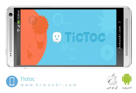 Tictoc Free SMS & Text